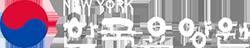 뉴욕한국 요양원 Logo